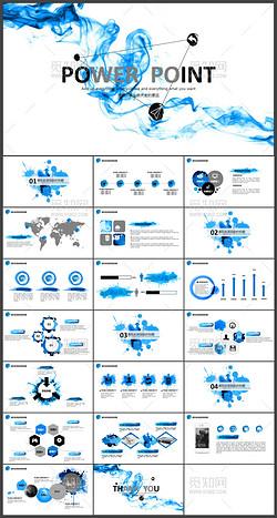 蓝色水墨创意商务PPT模板