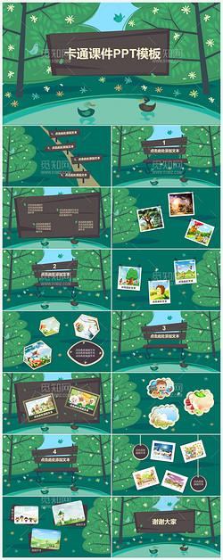 可爱儿童教育课件黑板幼儿园卡通PPT模板