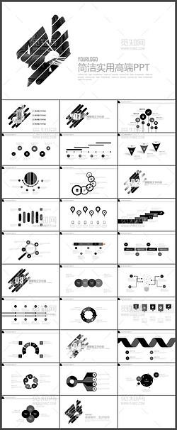 铅笔简洁极简工作报告汇报PPT
