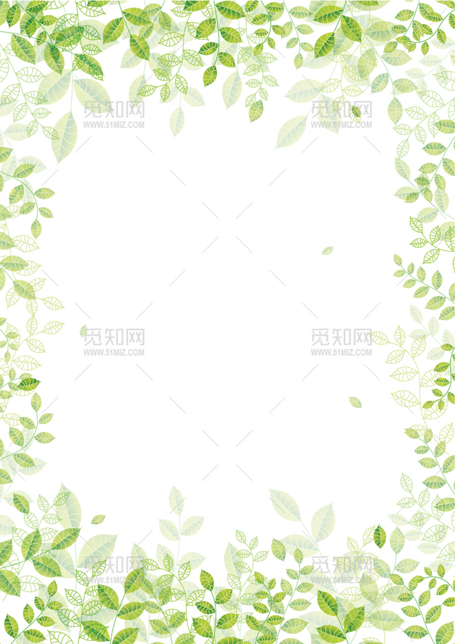 绿色树叶清新word背景素材 信纸背景模板 觅知网