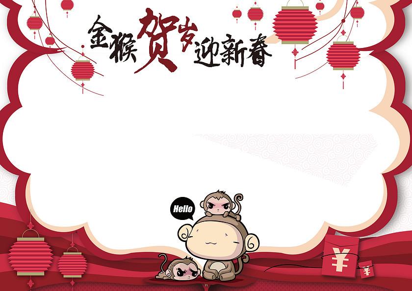 关于春节手抄报的边框