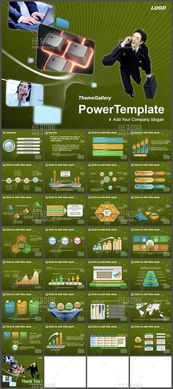 图表丰富的绿色商务PPT模板