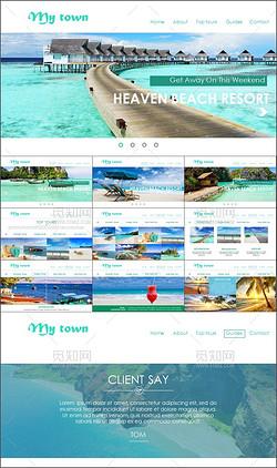 网页风格景点景区介绍PPT模板下载