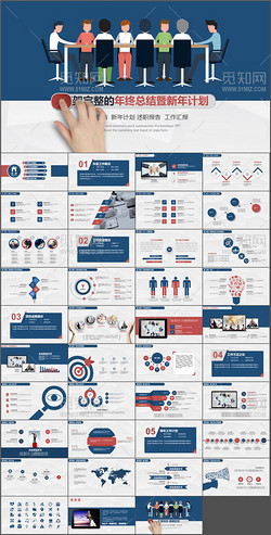 时尚创意工作总结新年计划商务PPT模板