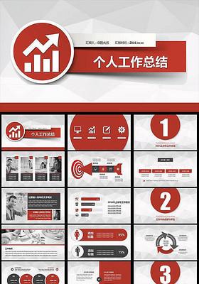 暗紅色大氣框架完整個人工作總結商務PPT模板