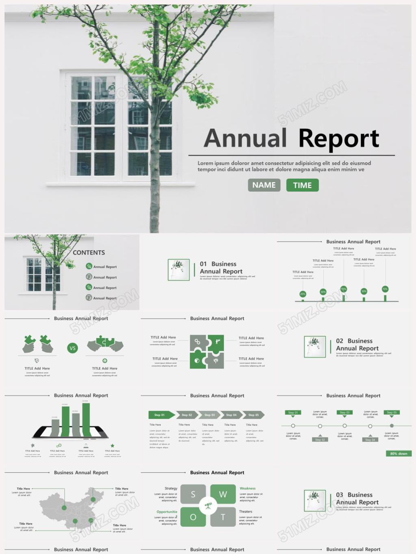 绿色营销案例分析_企业swot分析案例范文案例分析ppt模板-市场分析PPT-觅知网