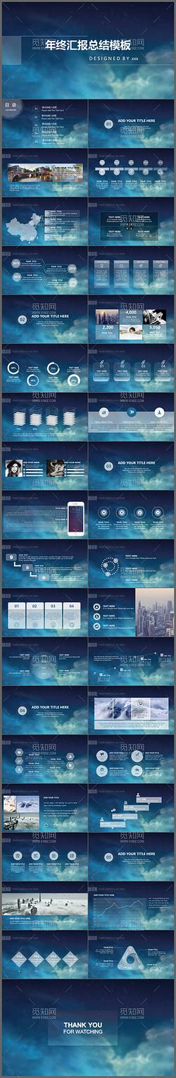 清爽蓝紫色渐变商务ISO年终总结汇报PPT模板