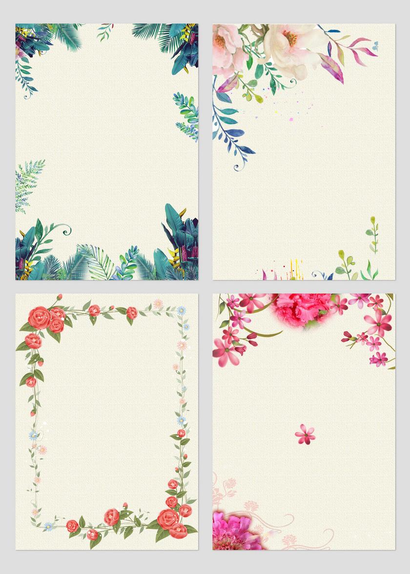 4个花纹底纹花边装饰png素材
