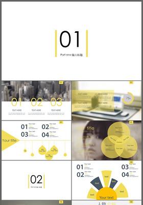 歐美簡約商務辦公幾何工作匯報商務通用動態PPT模板