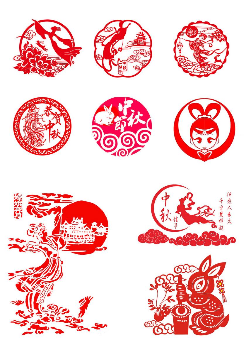9个中国风中秋剪纸素材-中秋节素材-觅知网