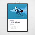 企業文化展板藍白拼接背景拼搏勵志掛畫