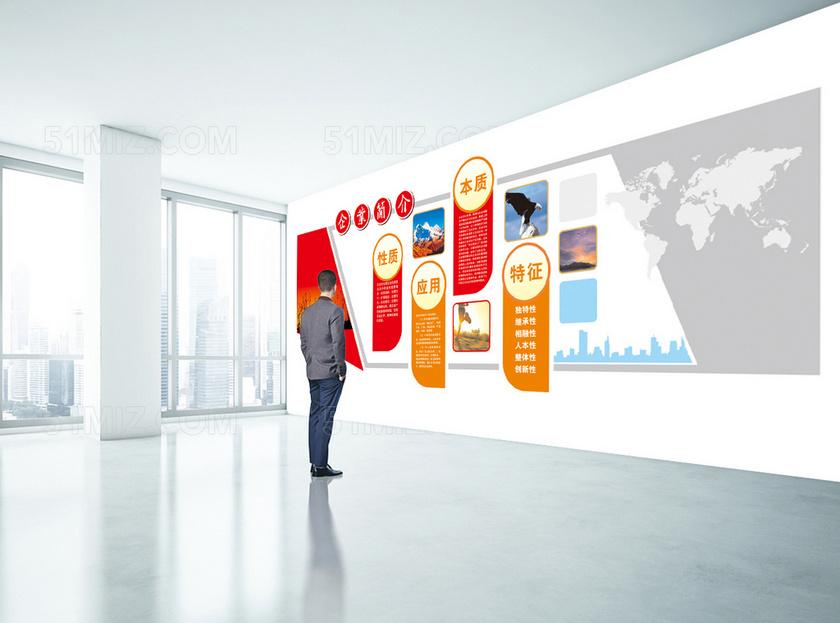 办公室社区展厅齿轮员工历史团队廉政建设宣传展板背景墙形象照片墙图片