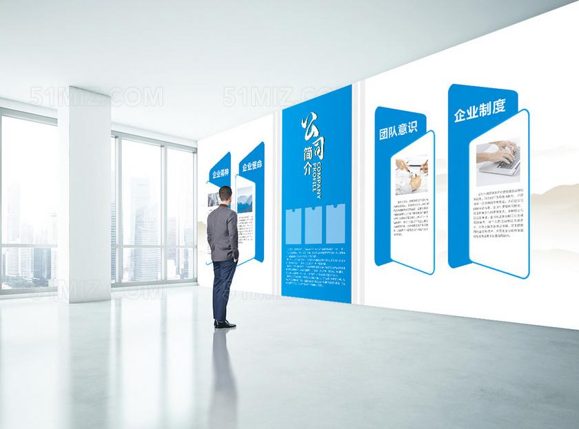 蓝色简约大气公司企业文化墙办公室形象墙科技宣传栏图片