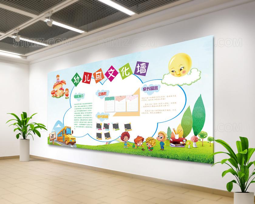 幼儿园园区主题简介文化墙