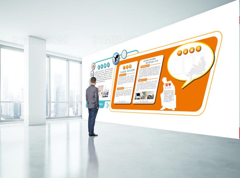 办公室文化墙商务背景墙企业宣传栏下载-设计模板-觅图片