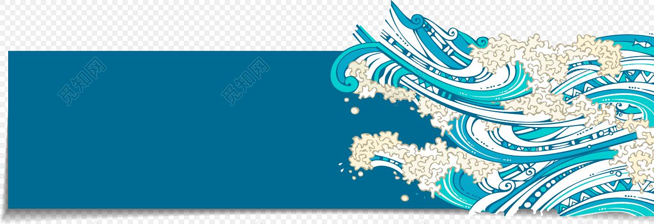 简约卡通几何海浪banner素材