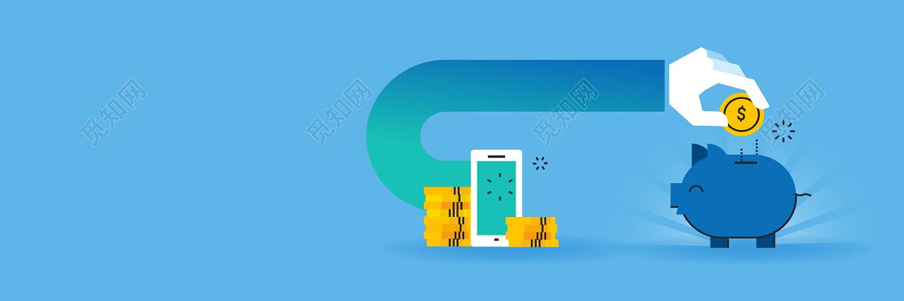 互联网金融banner卡通插画素材