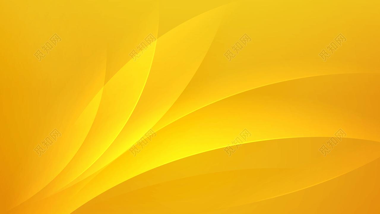 黄色线条渐变背景图免费下载_背景素材_觅知网