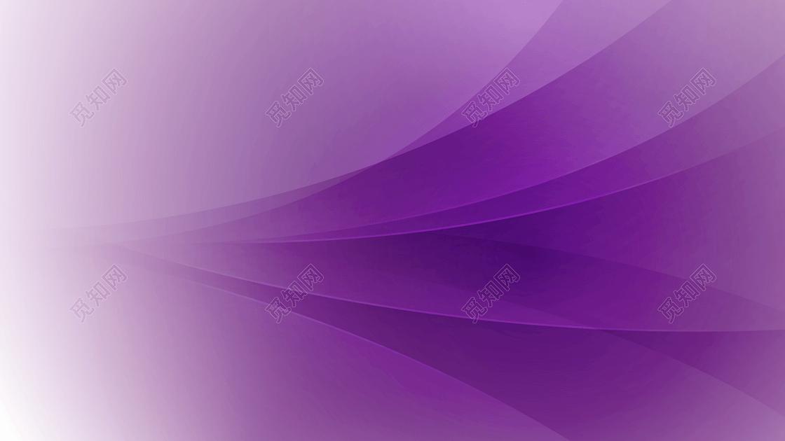 紫色渐变线条纯色免费下载_背景素材_觅知网