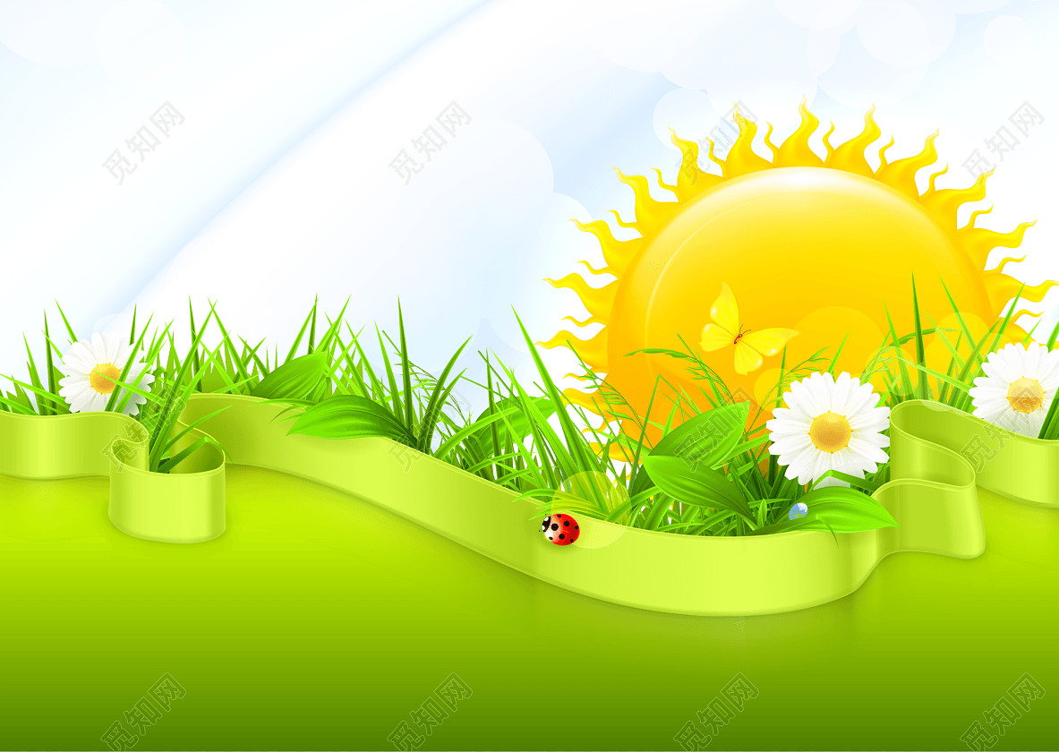 rgb 源文件格式: eps 免费下载png免费下载eps 背景素材卡通太阳风景