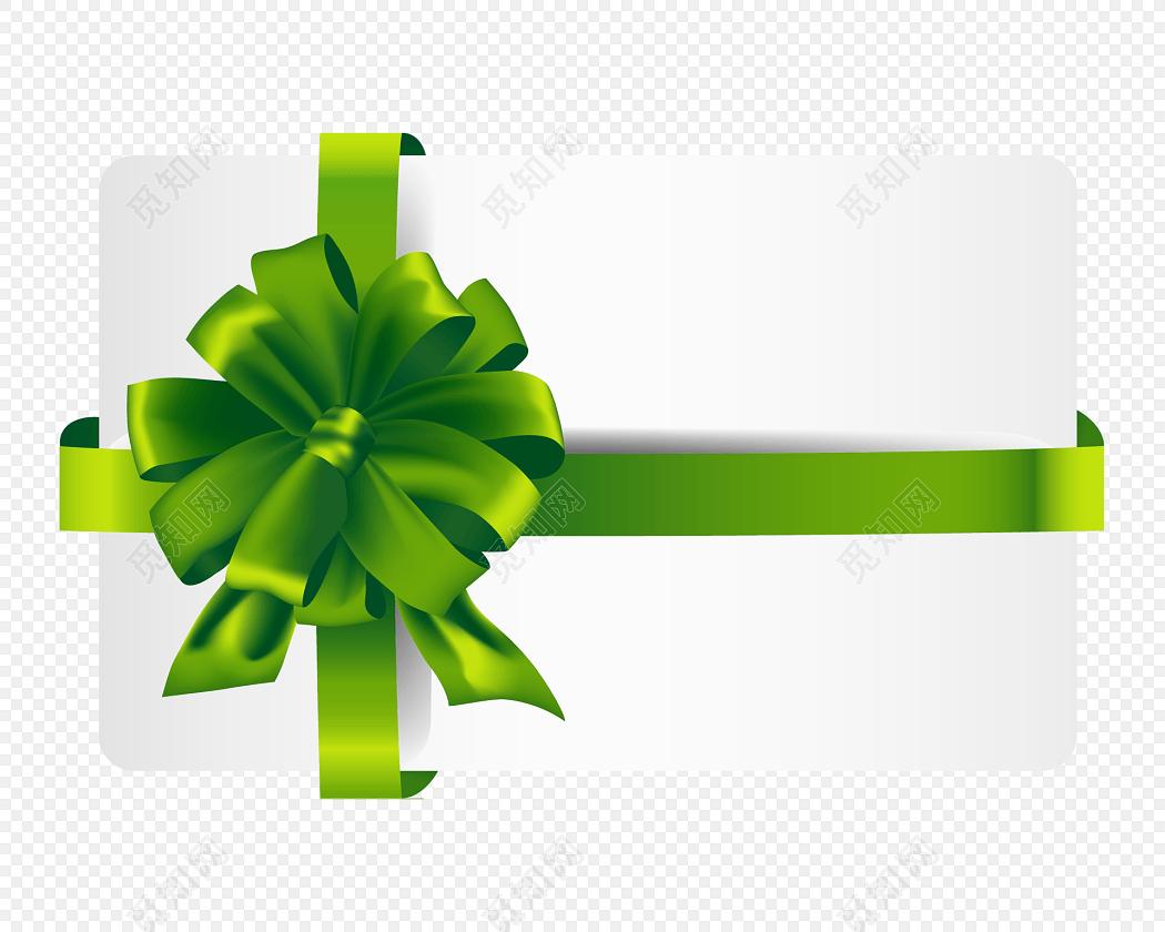 交叉绿色装饰白色标签矢量图