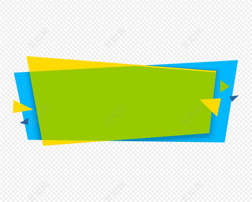 蓝色黄色图形交叠标题栏矢量图