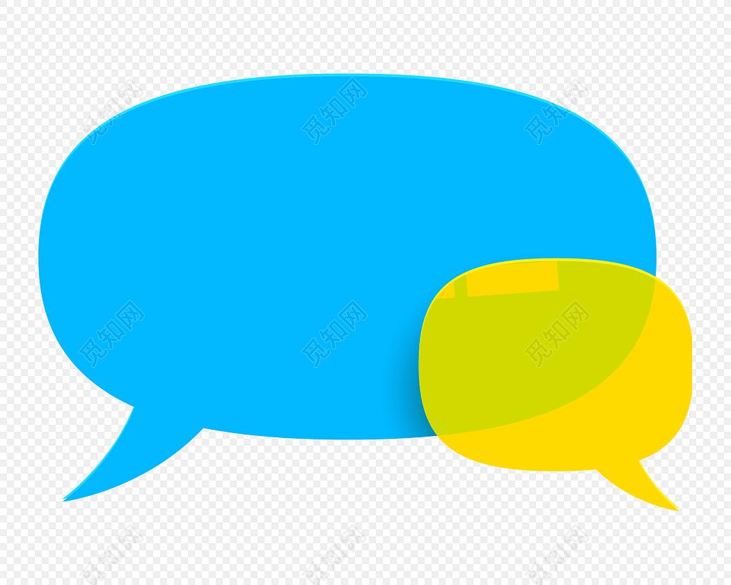 png素材蓝色黄色装饰气泡对话框素材标签:免抠素材 矢量素材 气泡对话