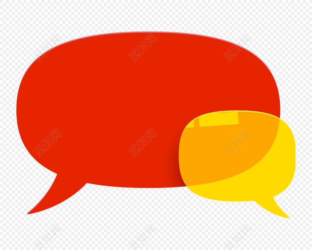 红色黄色彩色气泡对话框素材