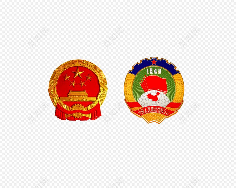国徽免费下载_png素材_觅知网