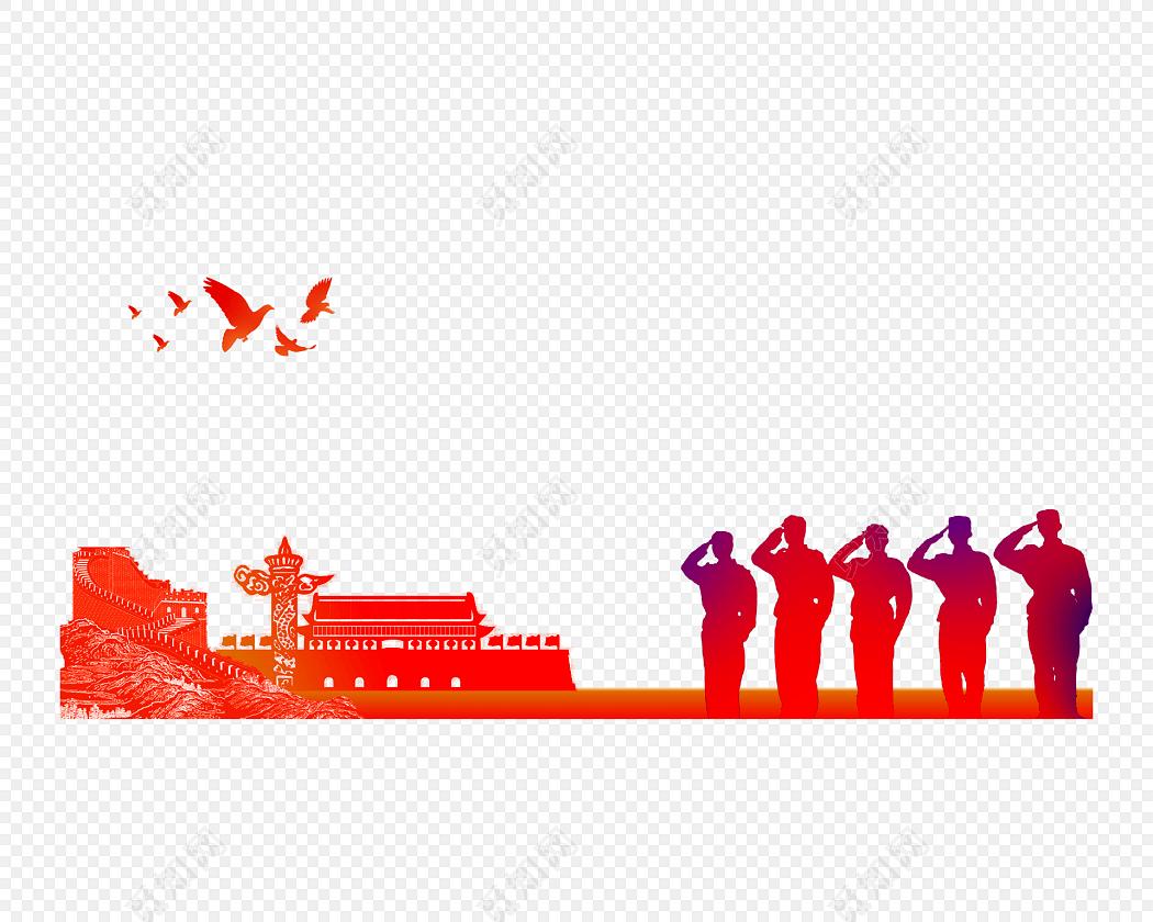 天安门军人剪影素材免费下载_png素材_觅知网