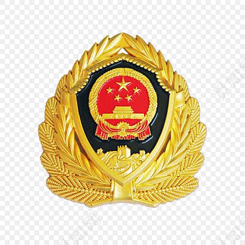 金色中国警徽免抠图素材