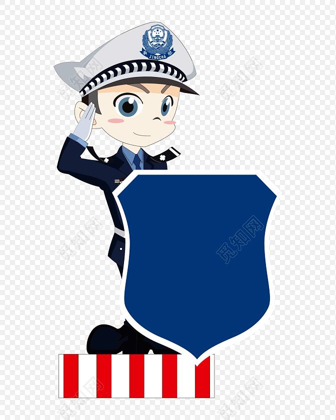 拿盾牌的警察免抠图素材