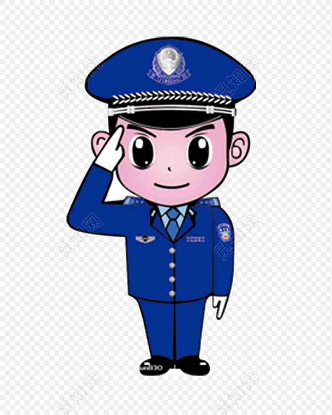 敬礼的男警察卡通免抠图素材