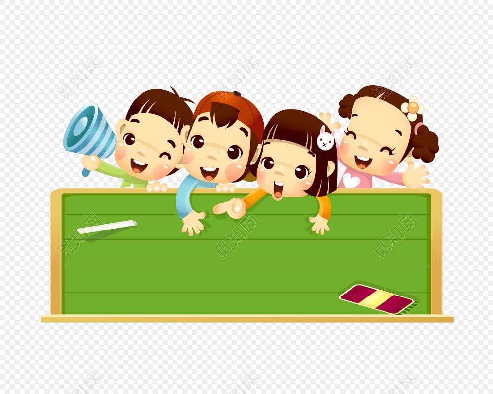 儿童卡通边框素材