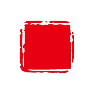 紅色水墨墨跡印章印章邊框素材