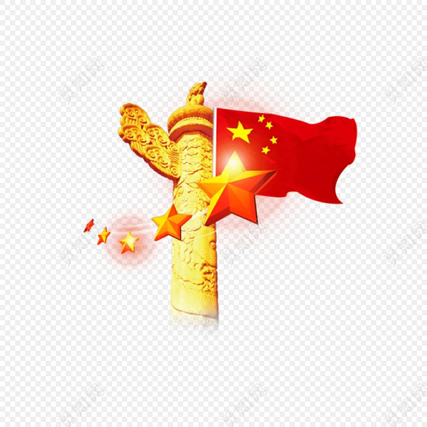 国庆节国法国旗华表党建党政素材