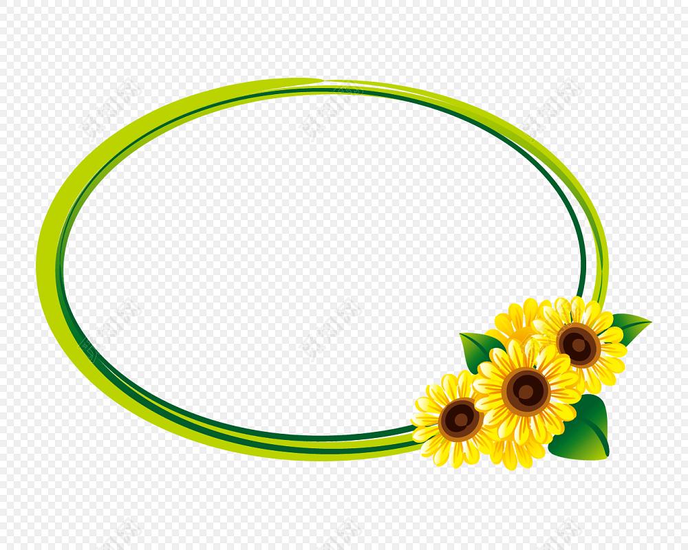 向日葵花环头饰矢量图