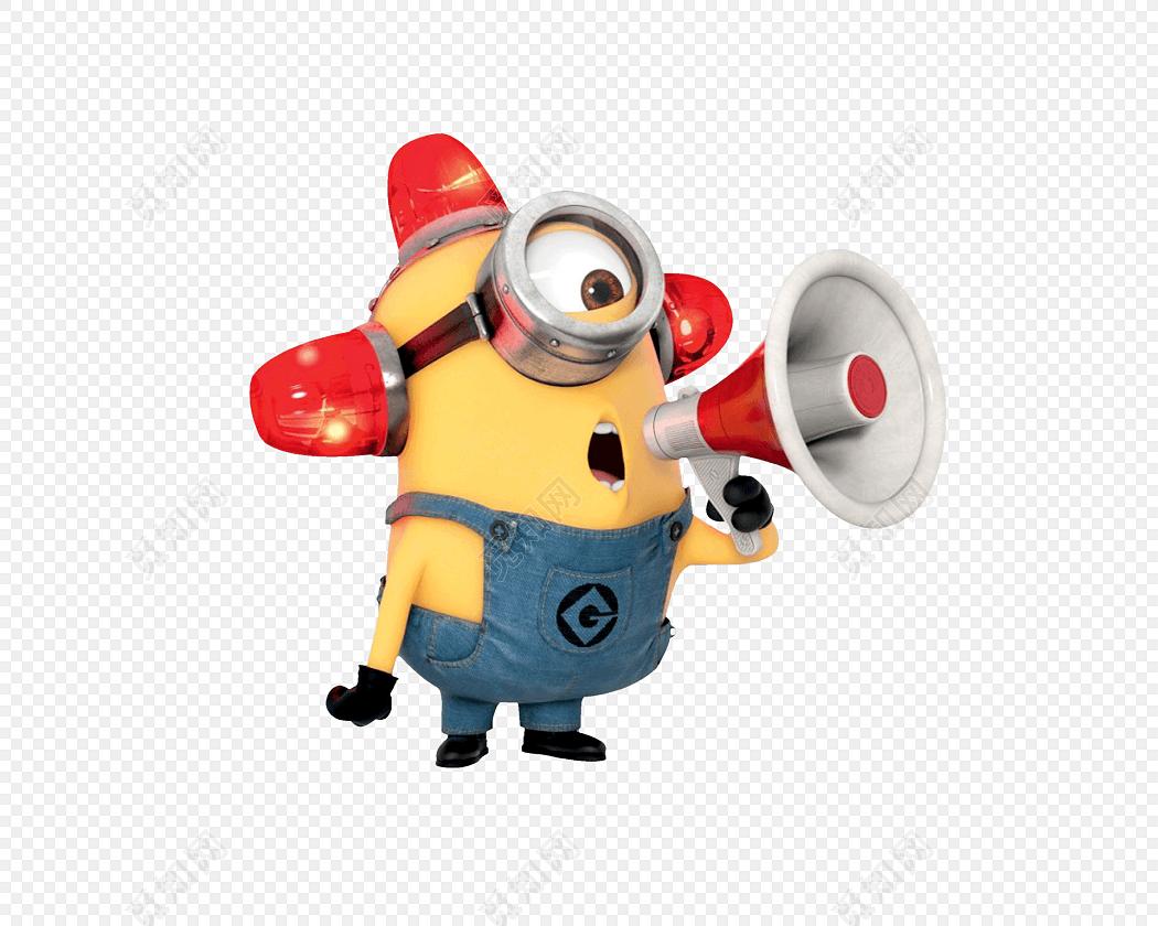 卡通小黄人手持喇叭素材