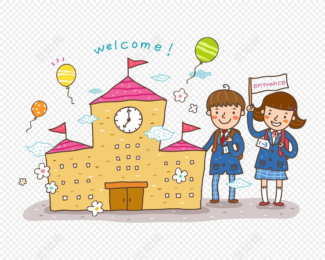 png素材手绘风儿童与学校矢量素材标签:学校教育 免抠素材 卡通 学校