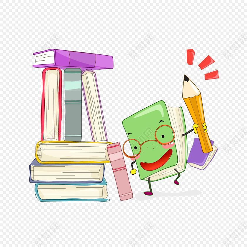 教师节可爱表情书本开学季素材