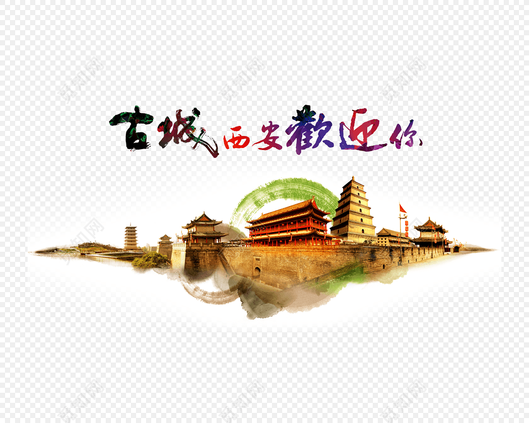 西安旅游海报背景素材