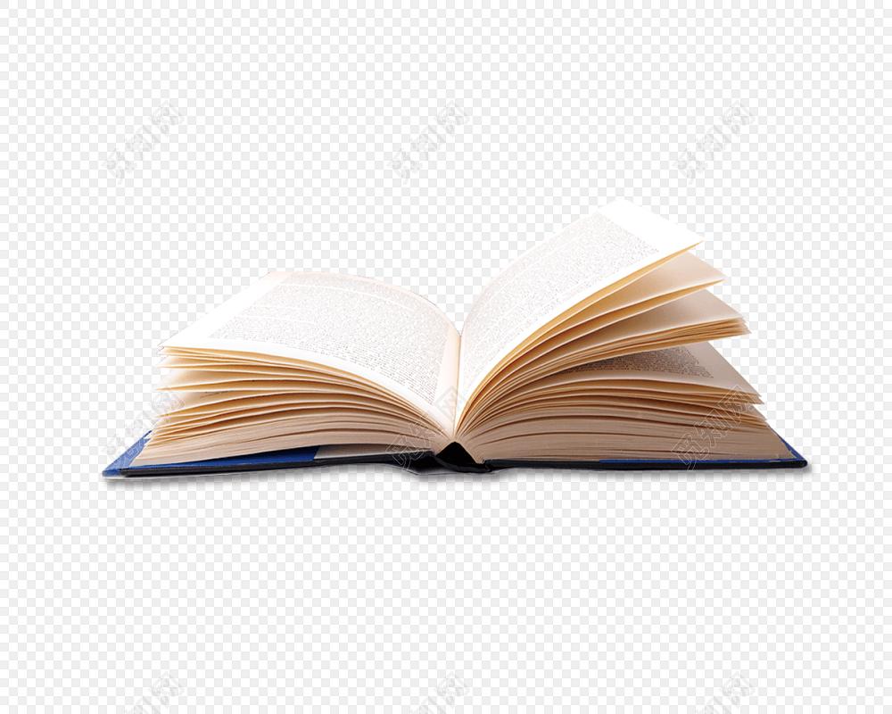 摊开的有字的线装书免费下载_png素材_觅知网