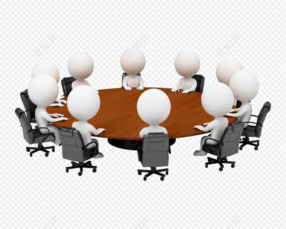 办公室会议ppt素材下载