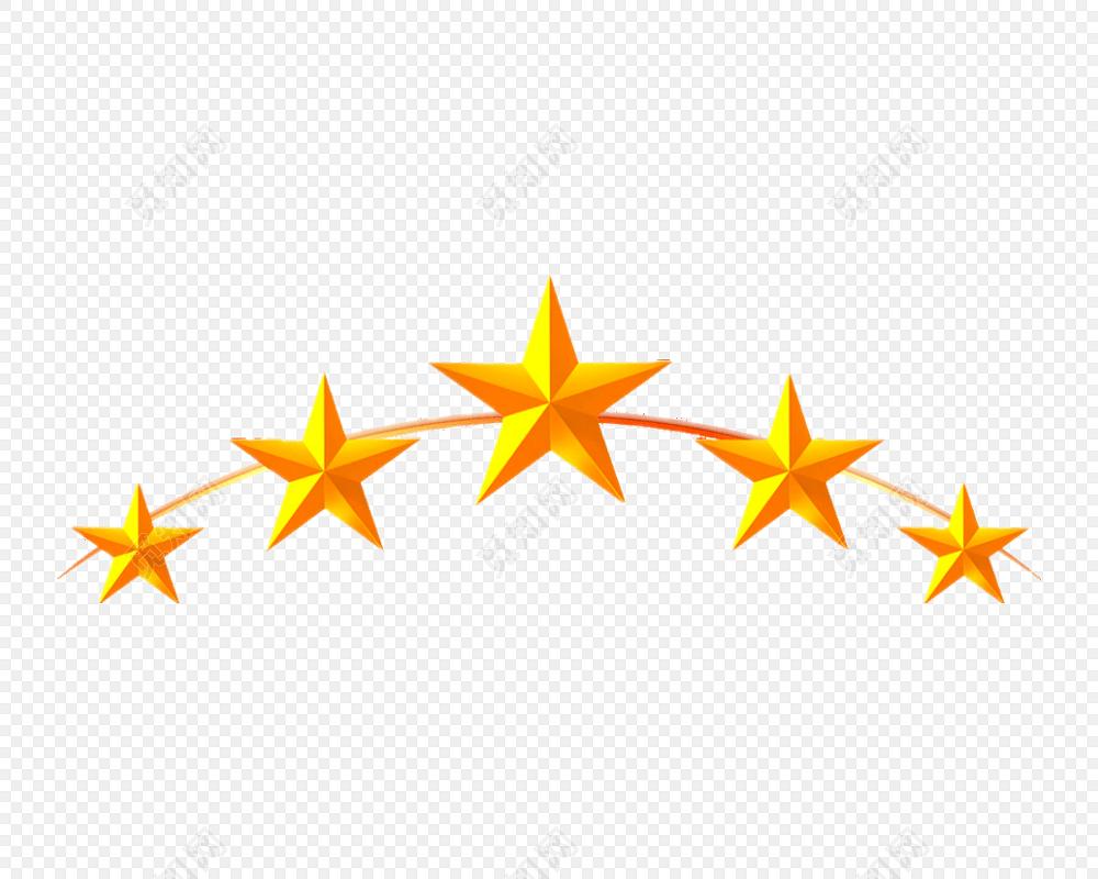 在一条弧线上的星星五角星素材标签:五角星 免抠素材 五角星矢量图 星