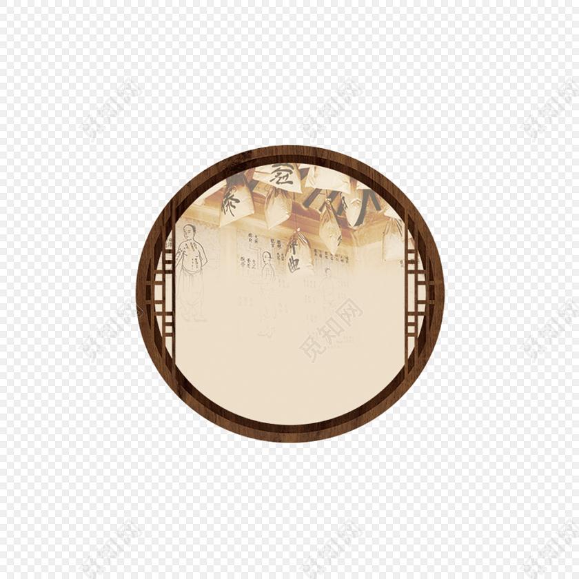 png素材古代门 雕花门窗 复古门框 圆形门窗标签:免抠素材 古风 中国