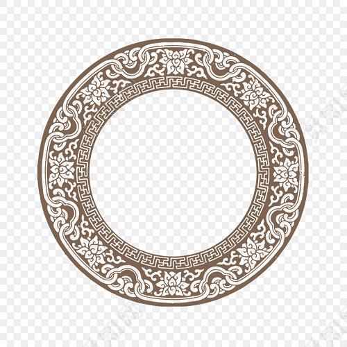 中国风祥云 黑色圆环 新年回形纹花纹 古风圆形框png