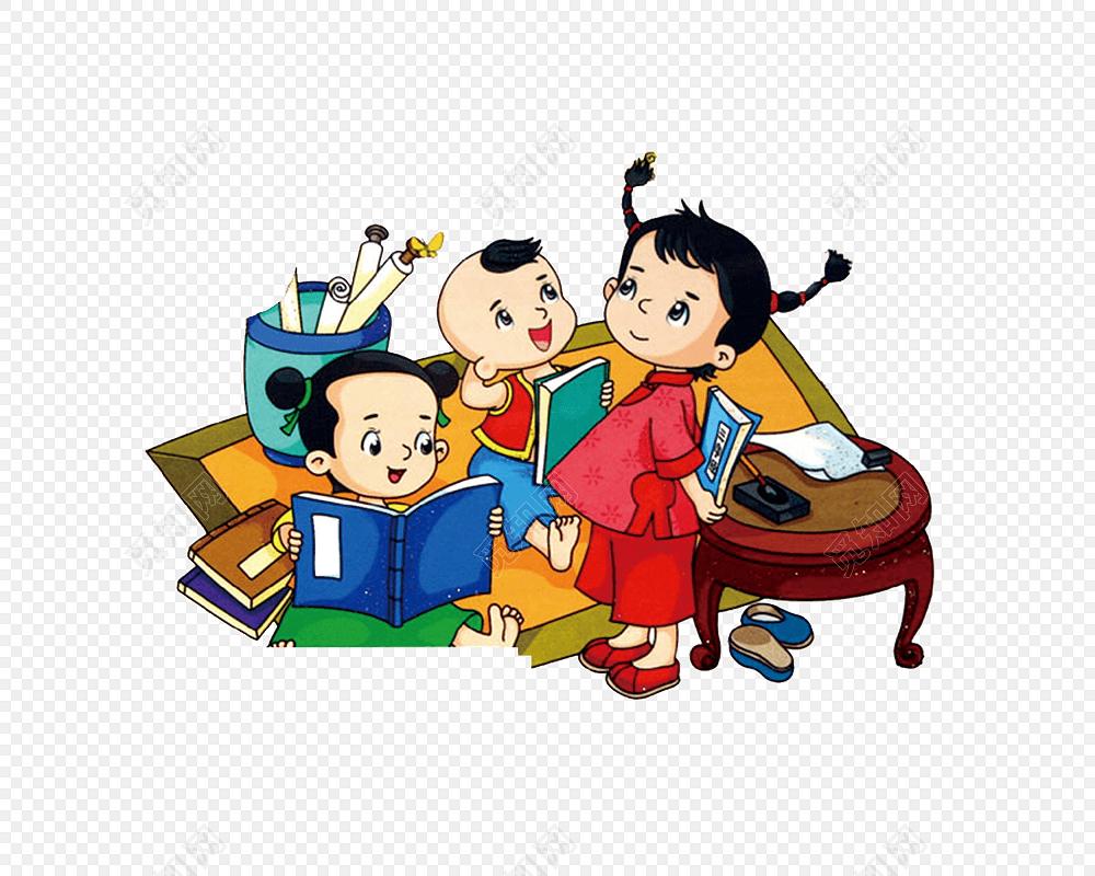 卡通古代孩子读书元素免费下载_png素材_觅知网
