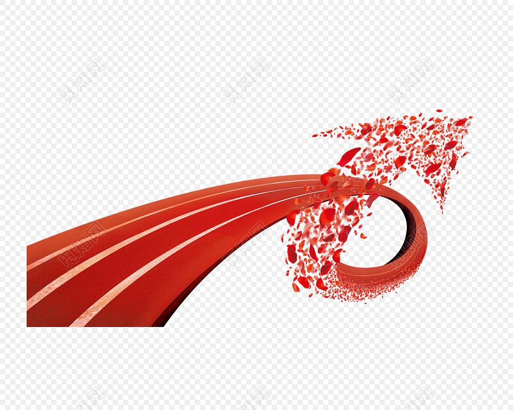 红色跑道操场运动会箭头素材