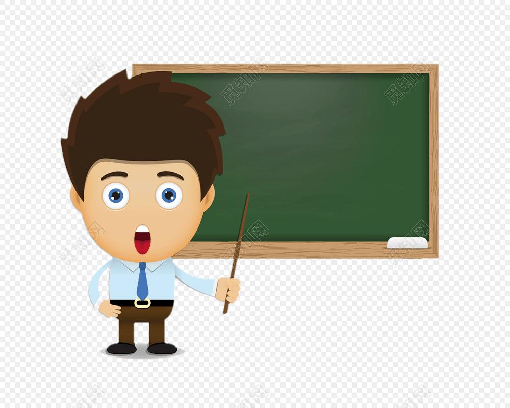 黑板前上课的老师免费下载_png素材_觅知网
