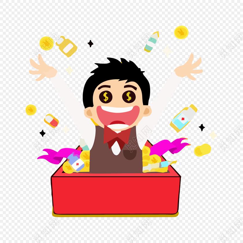 彩色卡通中奖插画素材